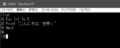06_20190829202601