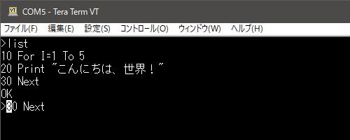08_20190829214601
