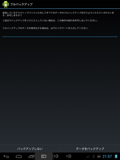 Screenshot_20130915215740