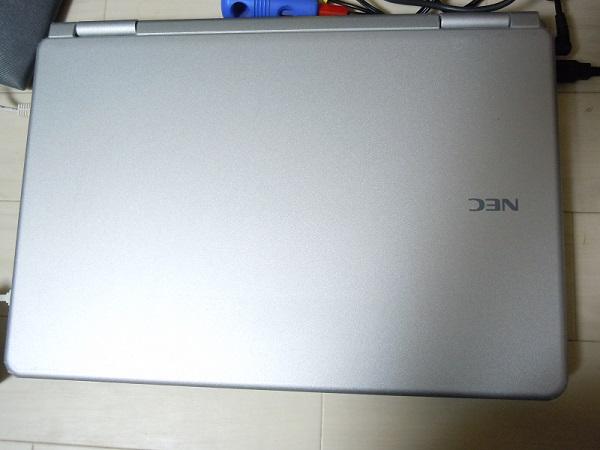 Dscn6749