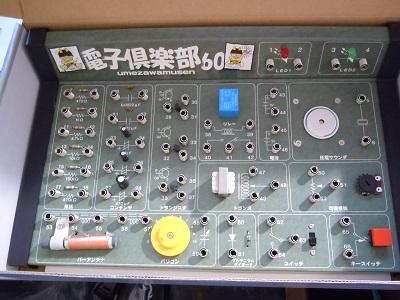 Dscn7933