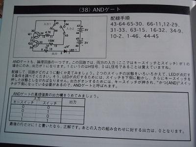 Dscn7937