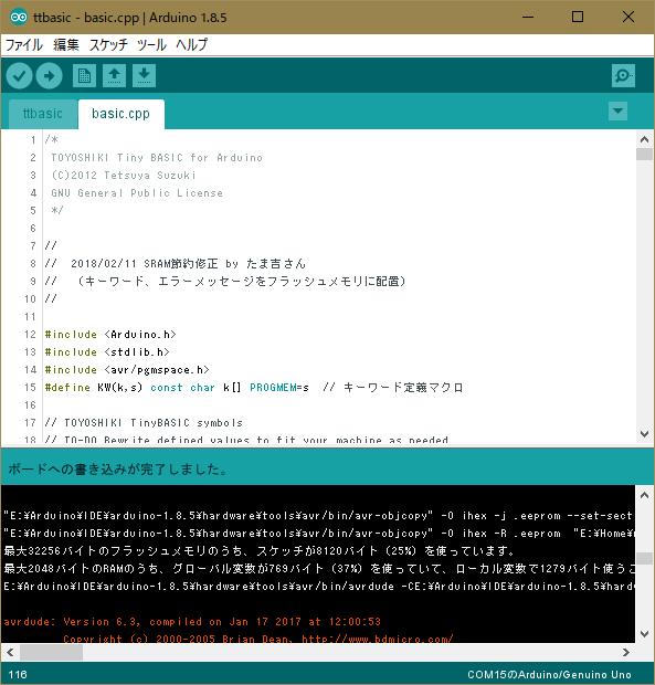 Arduino IDE 1.8.15
