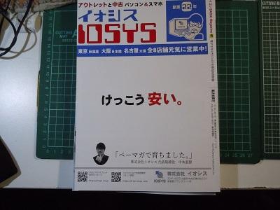 Dscn9159